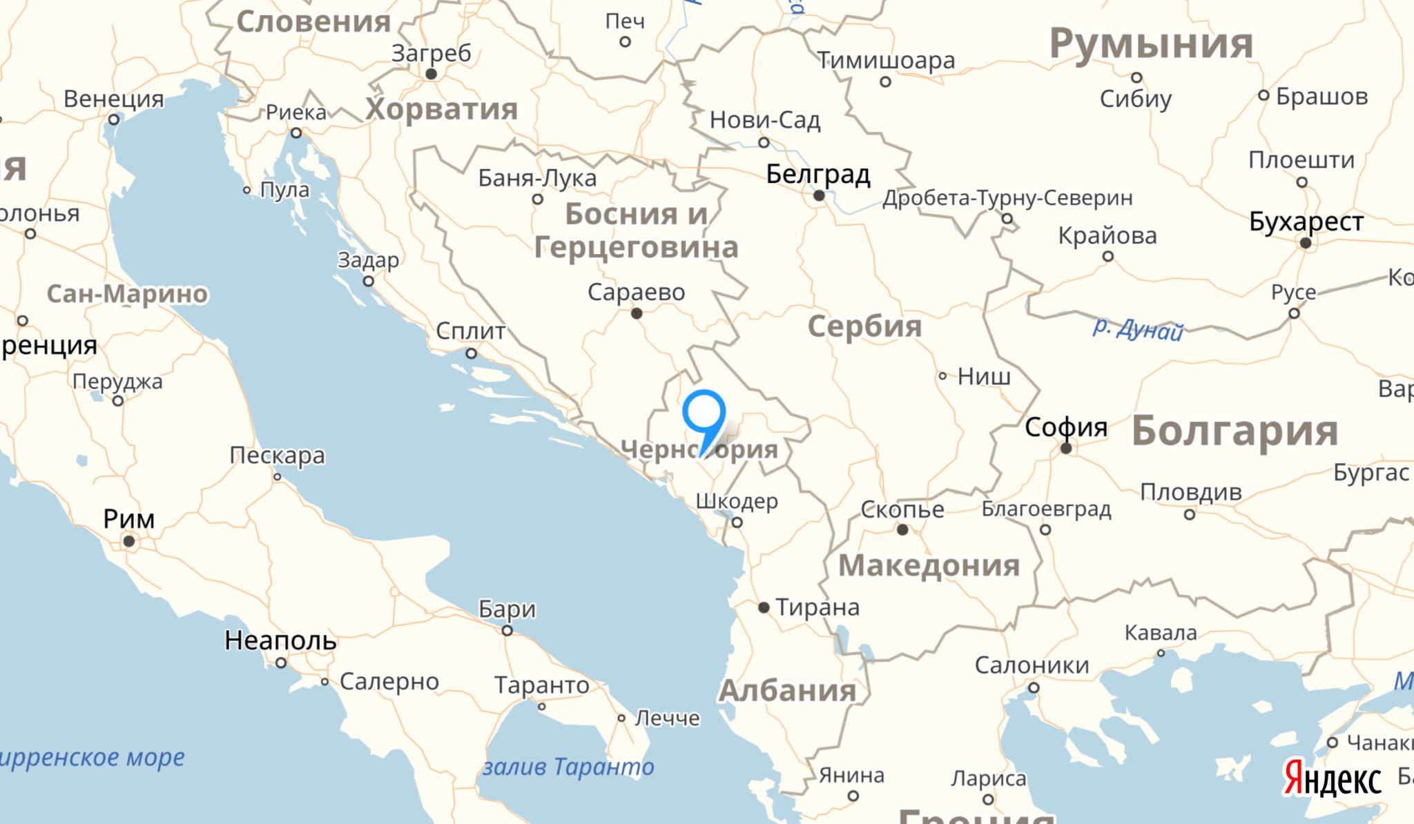 Черногория_11-03-2019_09-51-11