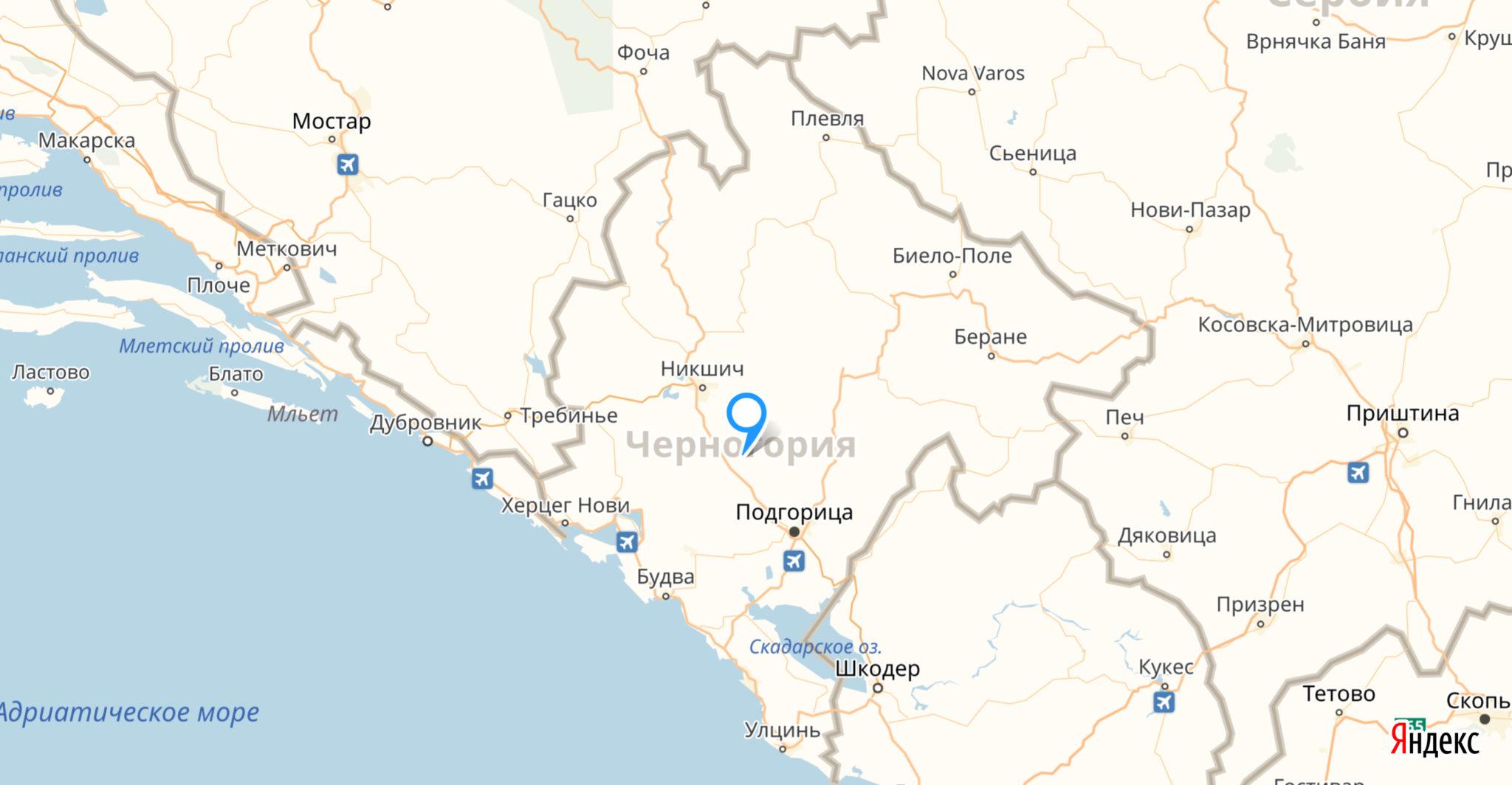 Черногория_11-03-2019_10-08-24