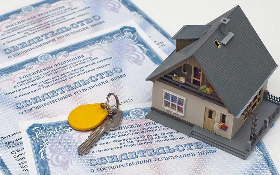 Как оформить частный дом в собственность