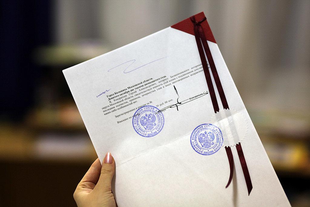 Как заверяется документ у нотариуса