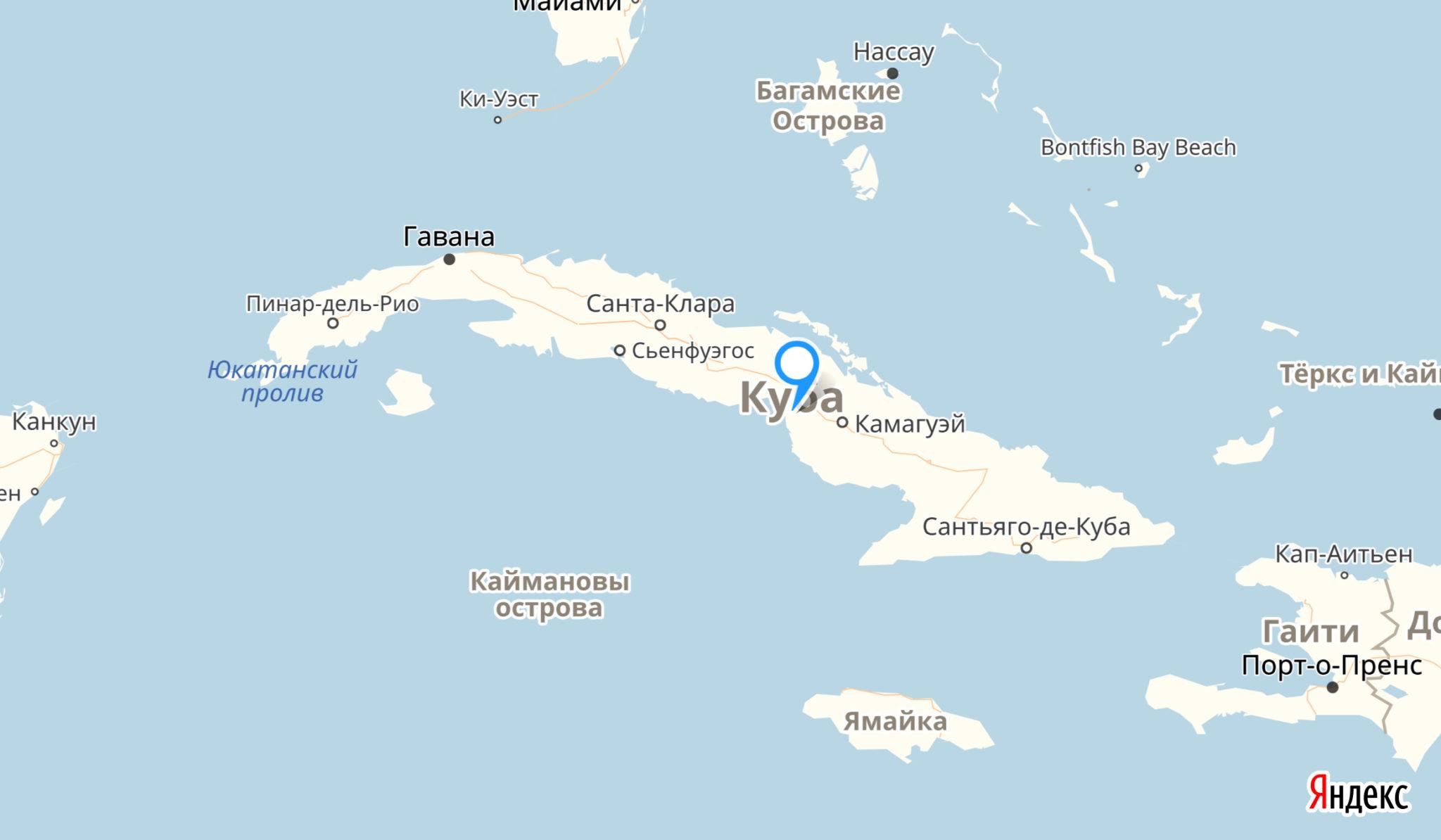 Куба_11-03-2019_09-59-35