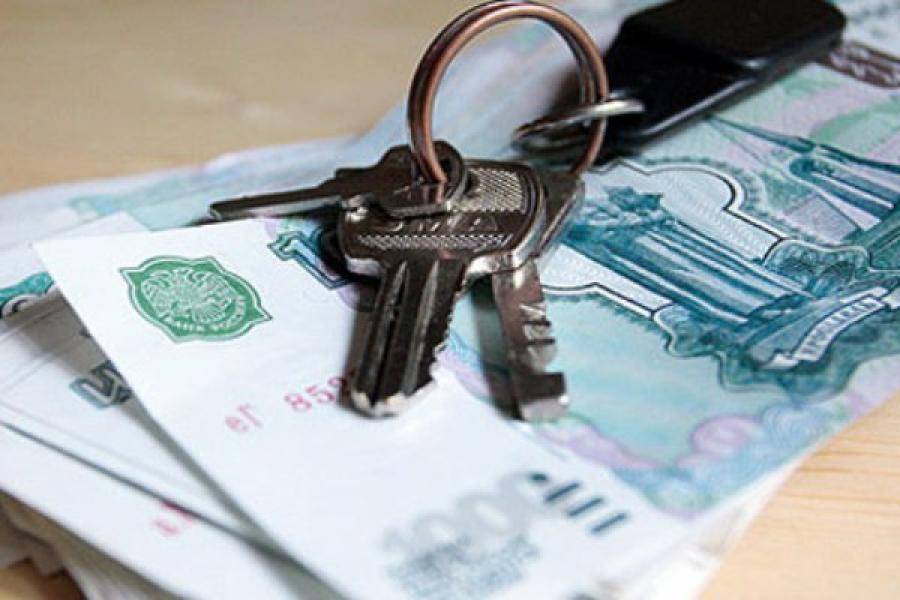 Получение субсидии на жилье