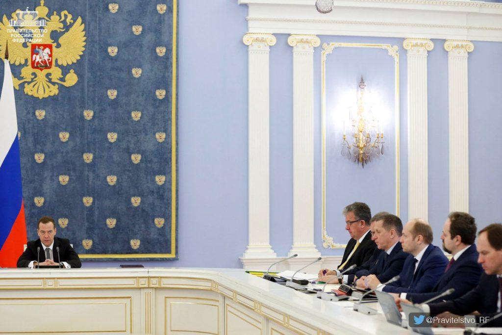 Постановление Правительства РФ №840 от 16.08.2012 года