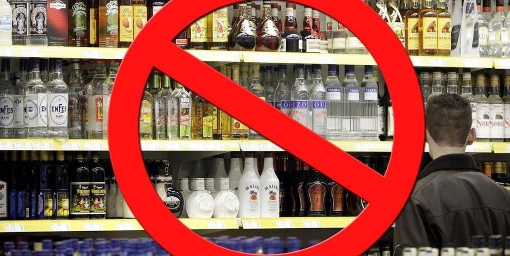 Продажа алкоголя в Москве и области - время, ограничения, закон