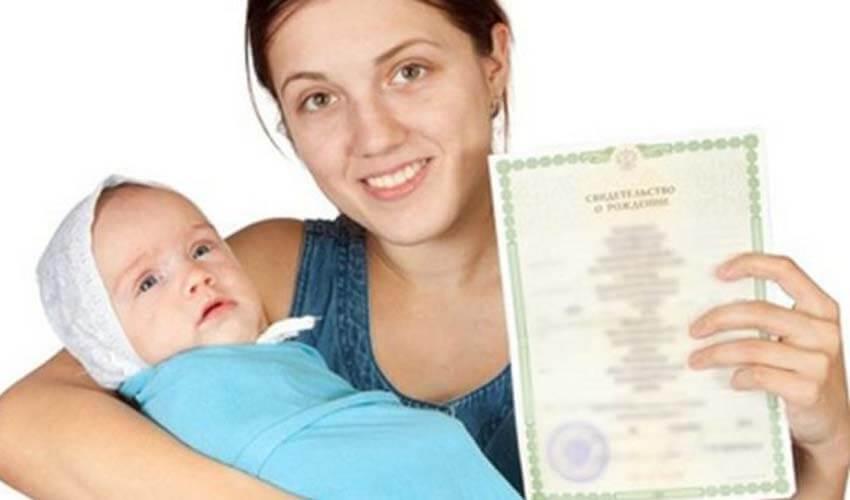 Процесс прописки детей без разрешения второго родителя