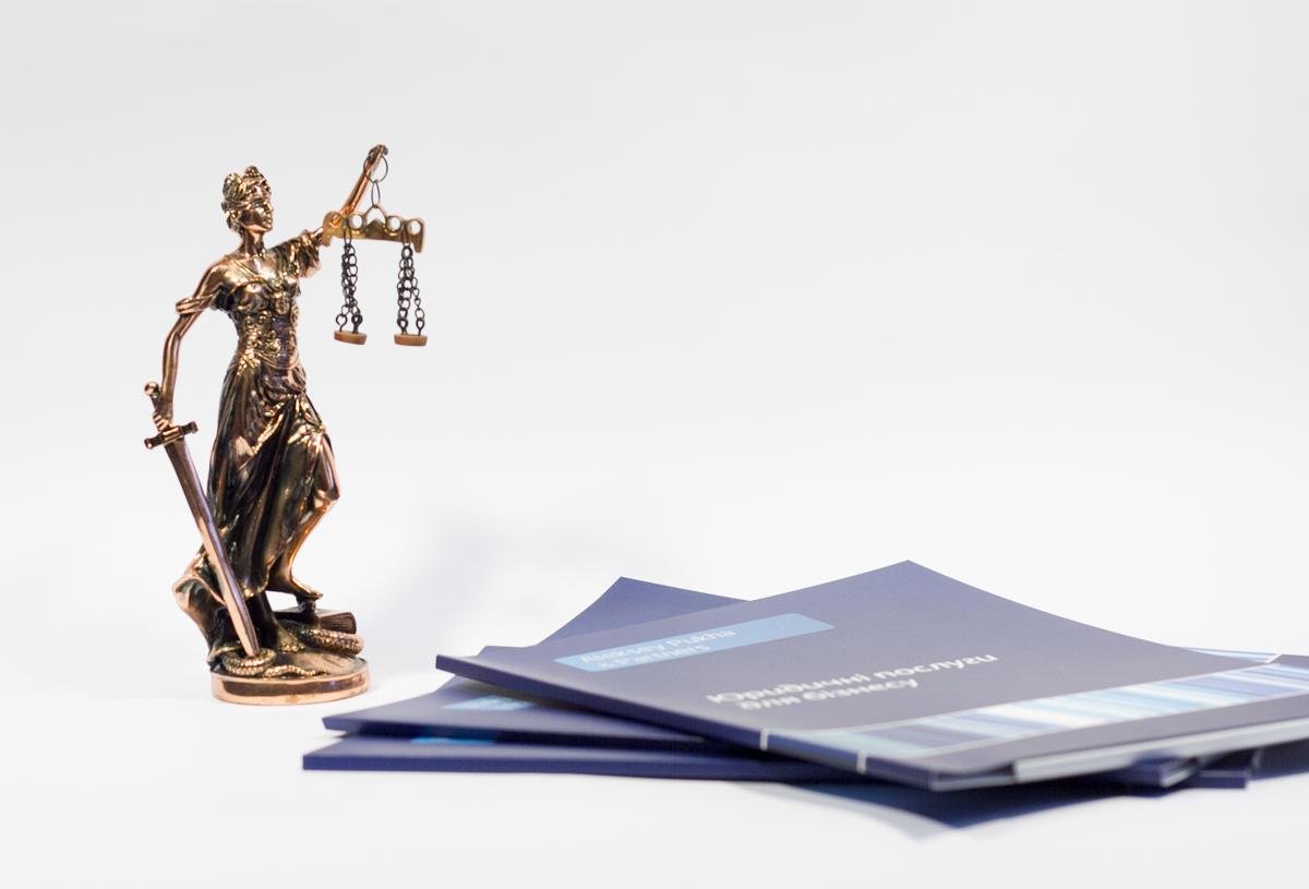 Разнообразие юридических услуг