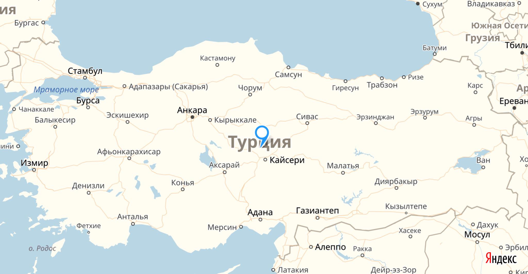 Турция_11-03-2019_10-05-18