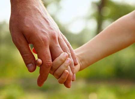 Опека и попечительство детей