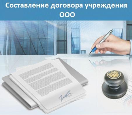 юридическая консультация право и закон
